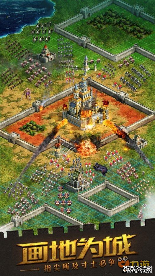 一己之力缔造文明《三国网页游戏》玩转权力的游戏
