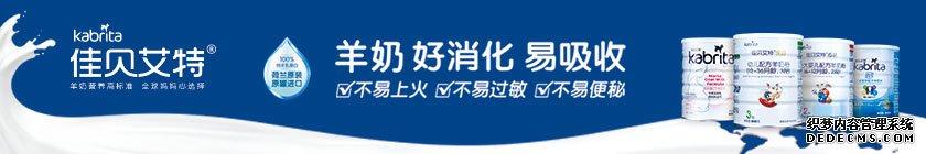 """生态养殖,,中华神鼠养殖被誉为""""热门网页游戏私服体系"""""""