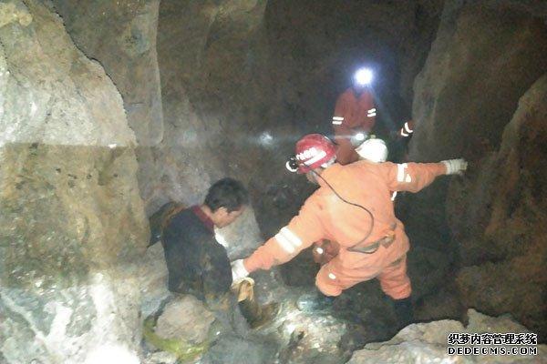 贵州毕节四村民探险被困百余米深洞,消防等部门9小时救出人