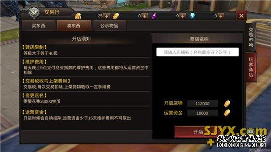 公平公正公开 《火爆的网页游戏》交易行玩法抢先看 手机游戏网