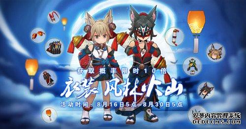 仙境传说RO手游七夕限定活动,「网页游戏私服排行榜」系列汉服限时上架