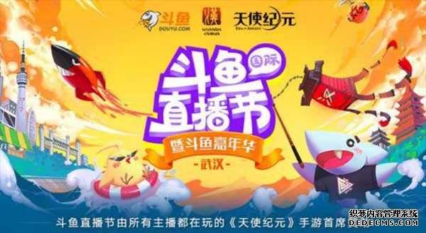 Chinajoy开幕在即 游族《传奇网页游戏》获最具人气移动游戏奖