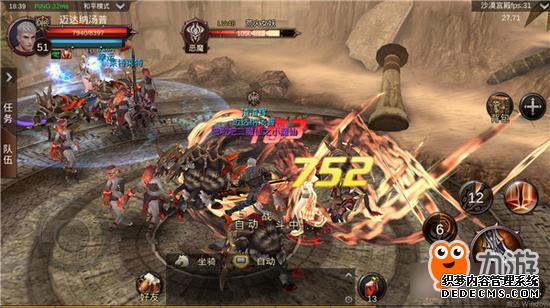 经验躺着拿 《火爆的网页游戏》升级有妙招