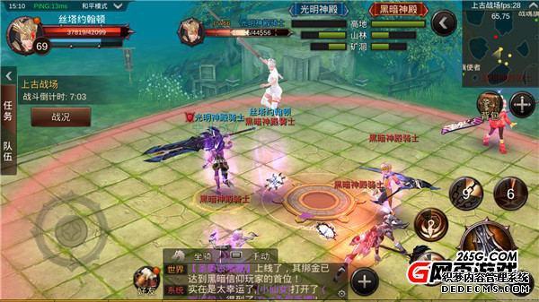 巅峰问鼎《火爆的网页游戏》上古战场热血PK