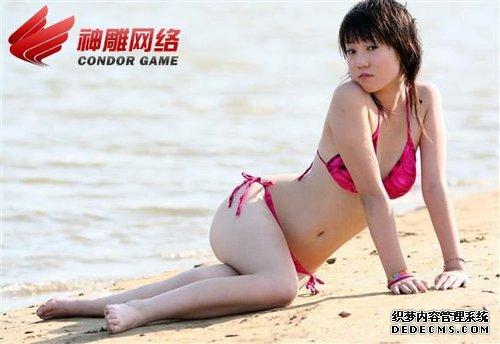 张筱雨将出演《传奇页游》同名电视剧