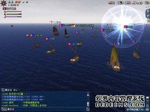 《大航海时代》在航海时代进行大海战