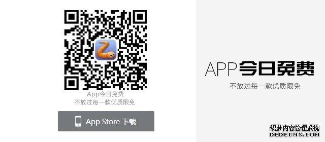 App近日免费:联网版贪吃蛇 slither.io