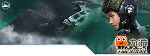 重装突击驾驶员有哪些 驾驶员全介绍