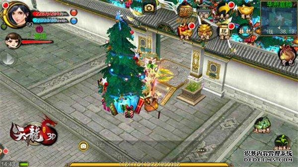 《天龙3D》圣诞限时福利活动,家园装扮全民免费领