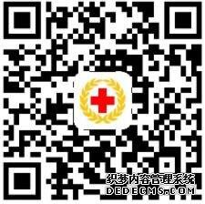 """崂山区发布""""热血英雄""""倡议书 呼吁市民加入无偿献血队"""