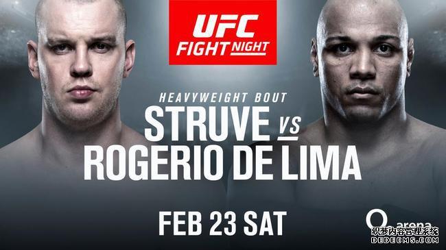 """""""摩天轮""""斯特鲁夫UFC格斗之夜145出战利马"""