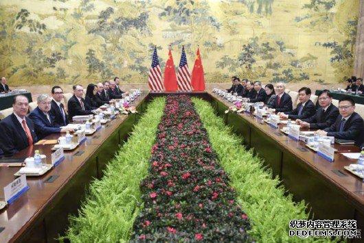 新一轮中美经贸高级别磋商在京开幕(现场视频来了!)