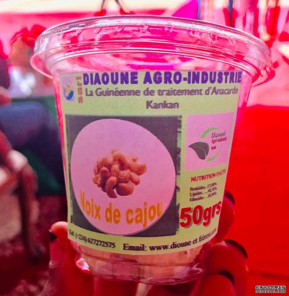 几内亚首家腰果加工厂在康康市开业投产