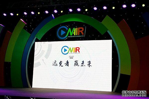 阿里云新奥特举办OnAir全媒体云平台研讨会