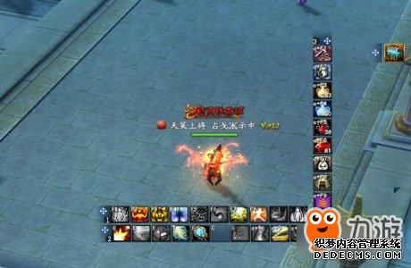 武魂2七煞霸王的操作键位及技能设置图解 高手玩法大全