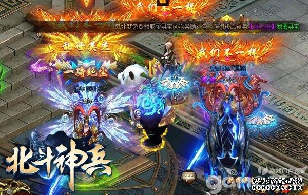 09-28《北斗神兵》新手攻略之武魂系统详解