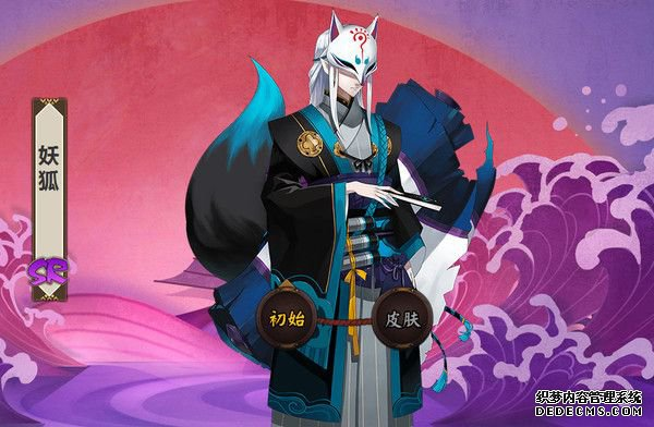 让阴阳师大神教你玩好阴阳师妖狐吧!