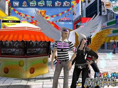 梦幻社区 瞻仰《网页游戏私服》未来城市蓝图