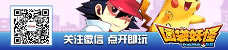 《SD敢达》新作概念站上线 全新CG曝光