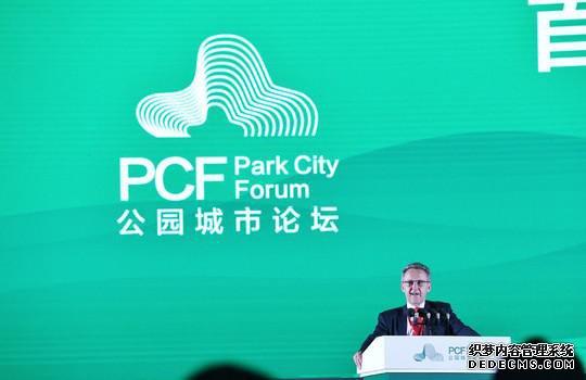 四川将遴选一批城市开展公园城市建设试点