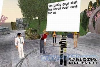 图:抗议减薪 IBM员工大闹《热门网页游戏私服》