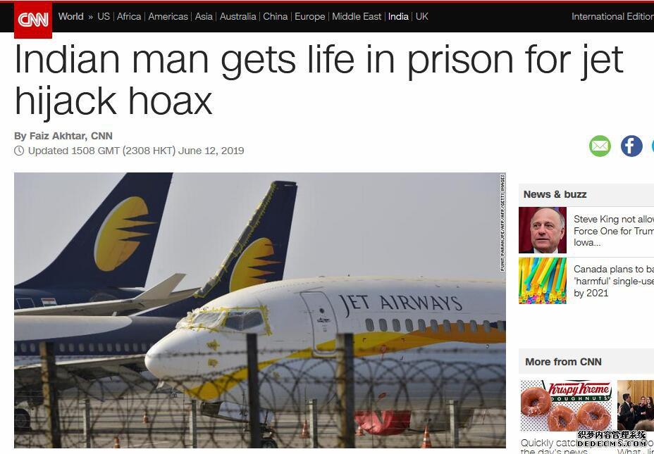 一名印度男子因制造虚假劫持客机威胁,被判终身监禁