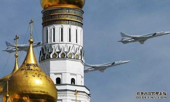 俄国突然拿出杀器 美航母仓皇逃命 白宫绝望