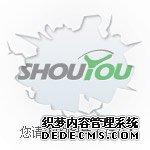[综合] 网页游戏公益服纯正中国风 卡牌西游路