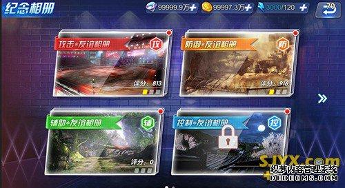 手游《好玩网页游戏》新版本上线 全新玩法超多福利贺岁新春 手