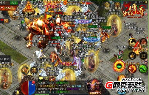《网页游戏GM服》首发定档9.13剧情CG曝光