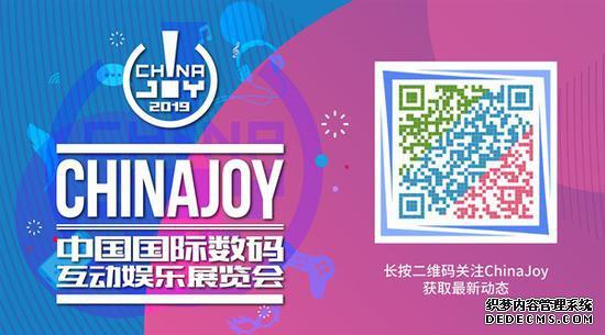 Madhouse确认出席2019ChinaJoyBTOB