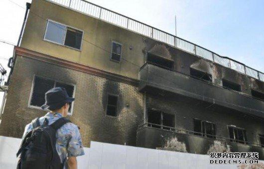 京都纵火案嫌犯疑曾向京阿尼投稿 作品未通过首轮审查