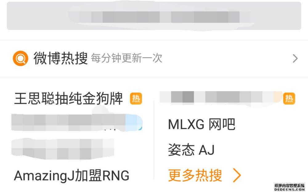 网吧里偶遇Mlxg和Meiko 他们竟玩起了DNF和梦幻西游