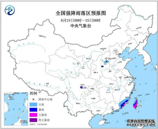 暴雨预警!福建广东台湾局地有大暴雨或特大暴雨