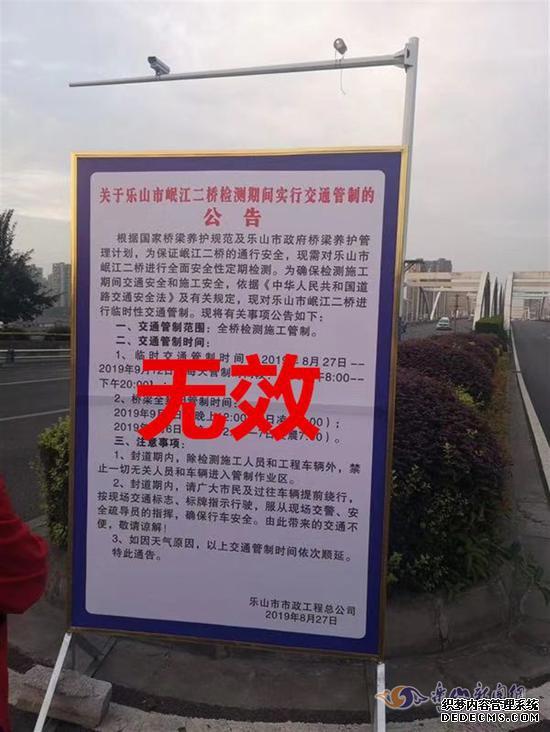 岷江二桥要交通管制 真相是这样的