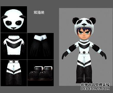 《新开页游私服》可爱熊猫装 性感兔女郎