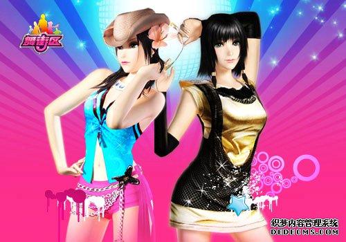 时尚音乐舞蹈网游《网页游戏私服》