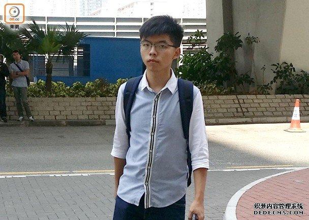 快讯:涉嫌违反保释条件,黄之锋在香港机场被拘捕