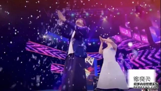 陈奕天的Vlog带传奇页游来全新魔术节目星星的传说