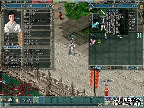 《传奇页游II》五行属性系统帮助玩家力克怪物