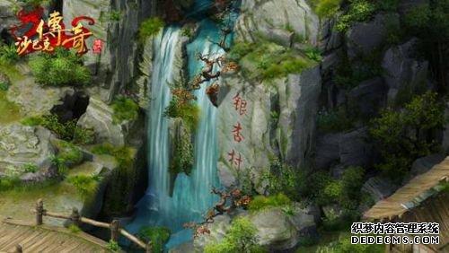 《网页游戏GM服》内部场景图流出 画面堪比CG