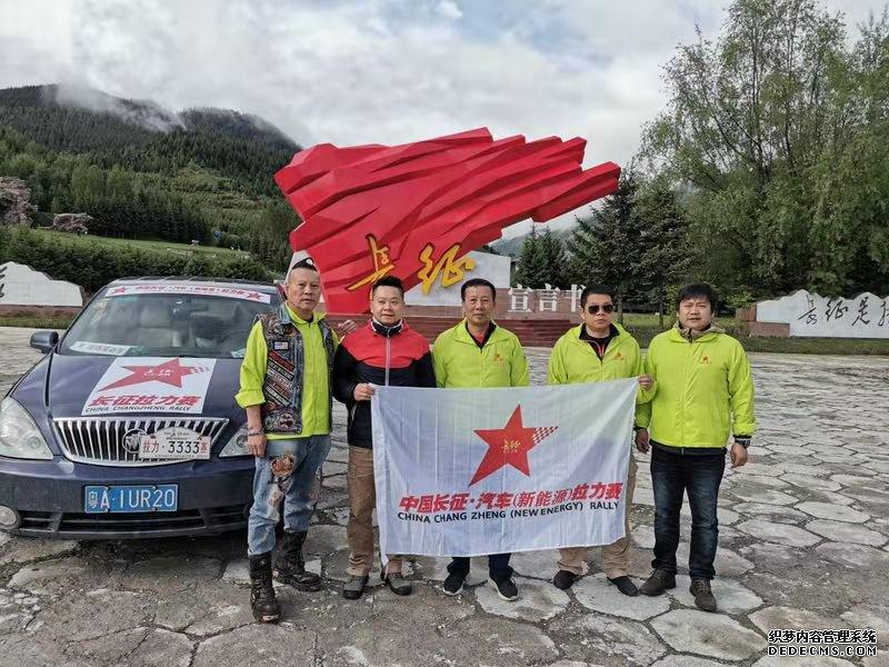 2019中国超变态页游汽车拉力赛举行 展现红色文化体育盛宴