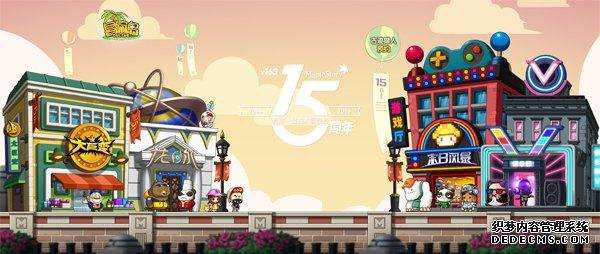 《三国页游》周年庆版本上线,三国页游15番街等你来玩!
