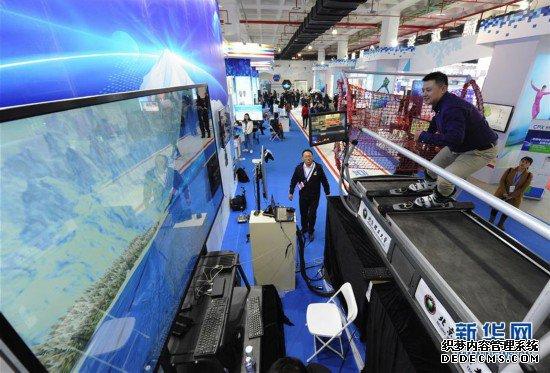 (科技)(1)第二十二届科博会在京开幕