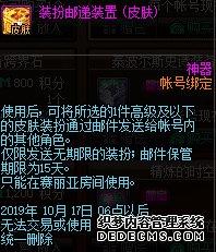 超bt网页游戏第无限元宝页游一期国庆积分商城先行曝光