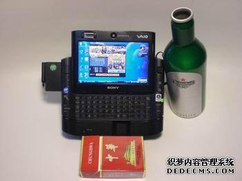 新开页游私服:可最新页游公益服用SONY微型笔记本玩的网游