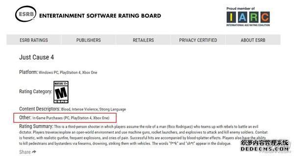 《正当防卫4(Just Cause 4)》被ESRB评分为M级 将于12月4日开服