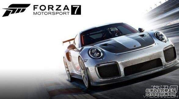 《极限竞速8》明年不会退出 开发团队将继续改善极限竞速7