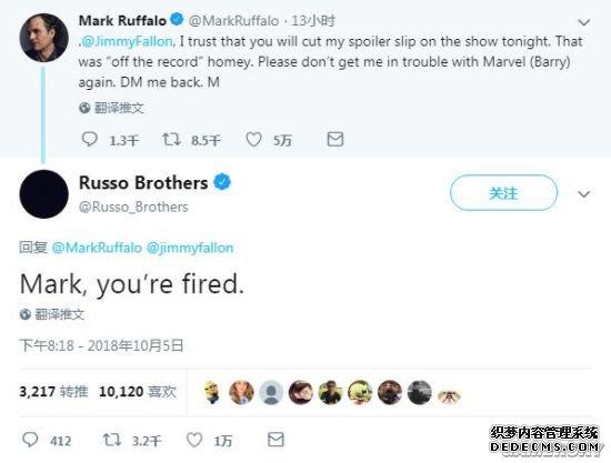 绿巨人因泄露《复仇者联盟4》内容 导演:你被开除了