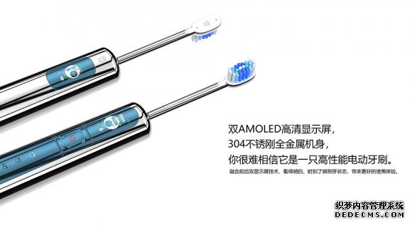 电动牙刷怎么用?更健康的电动牙刷推荐